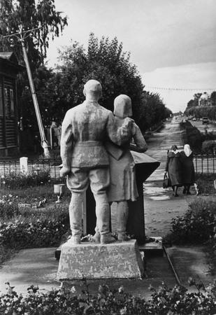 Юрий Рыбчинский. Фотографии 1970—1990-х годов. Изображение № 9.