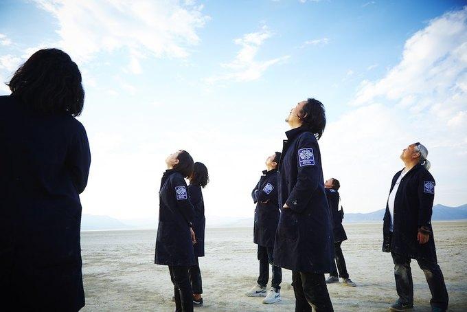 Японский художник сфотографировал бонсай в стратосфере . Изображение № 9.