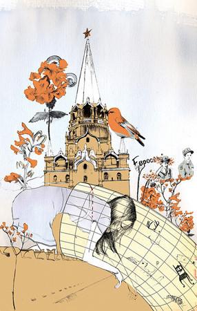 Создать папку: 5 успешных российских иллюстраторов рассказывают о портфолио. Изображение №71.