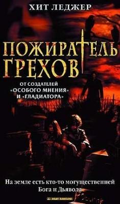 Фильмы Heath Ledger!. Изображение № 19.