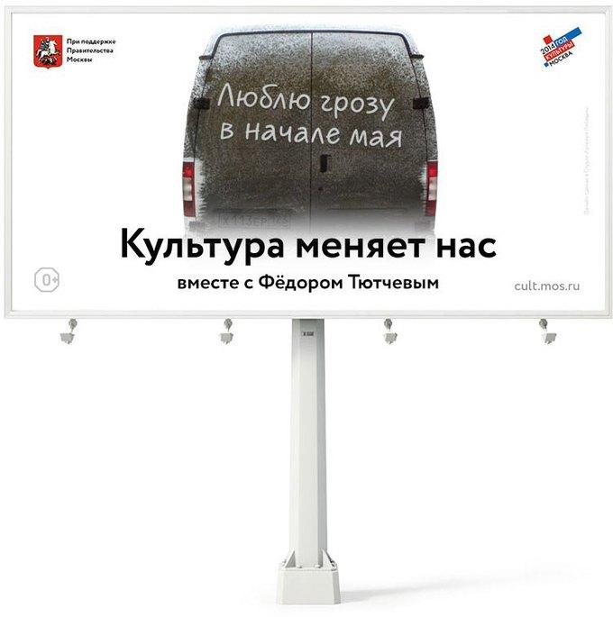 Рабочая версия плаката «Студии Артемия Лебедева» для Года культуры. Изображение № 10.