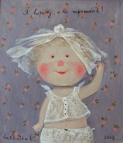 Розовое ощущение счастья. Изображение № 4.