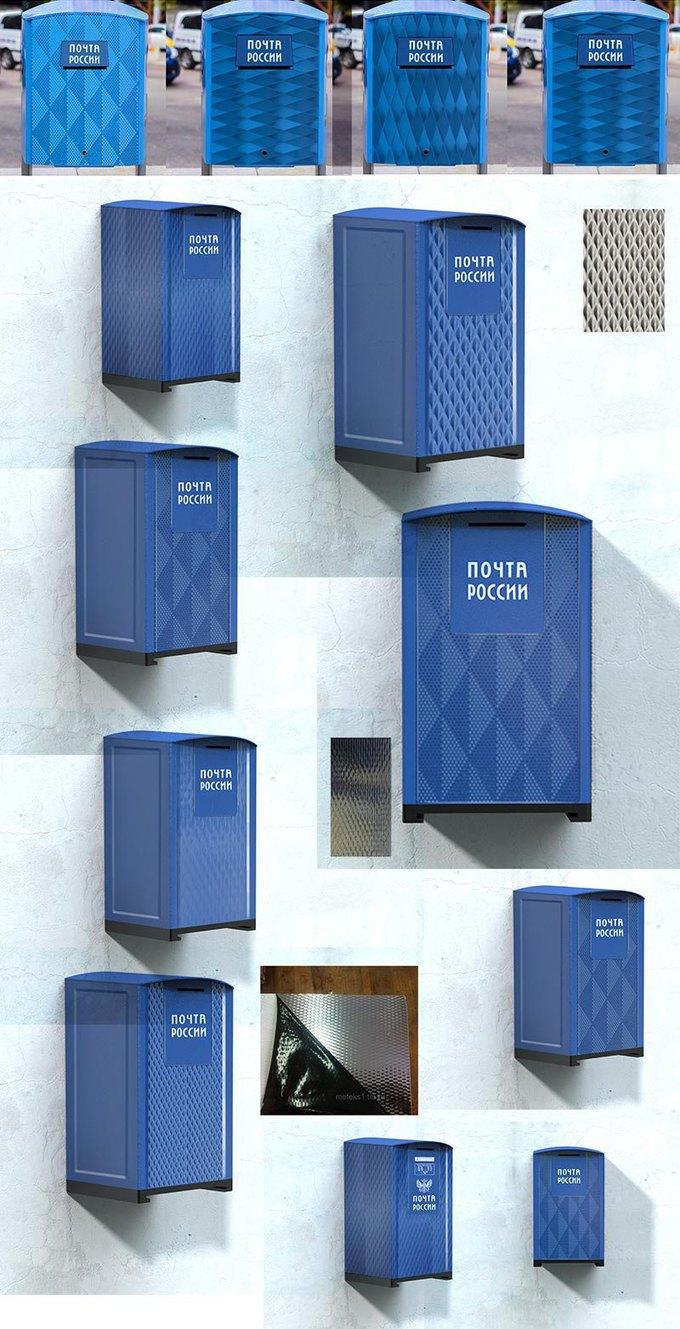 Студия Лебедева разработала дизайн почтовых ящиков. Изображение № 14.