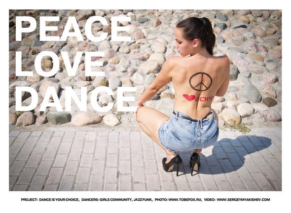 """Социальный проект о танцах """"Dance is your choice""""!. Изображение № 15."""
