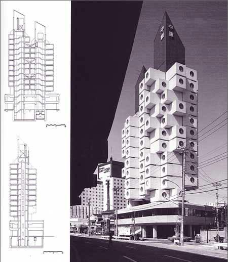 Оригинальная архитектура. Необычные здания. Изображение № 54.