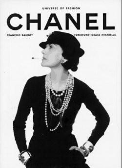 Coco Chanel. Изображение № 1.