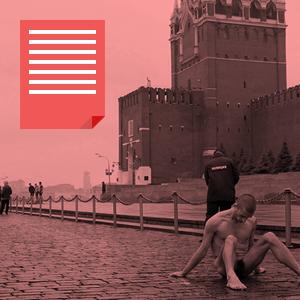 2013 — год России в мире. Изображение № 8.