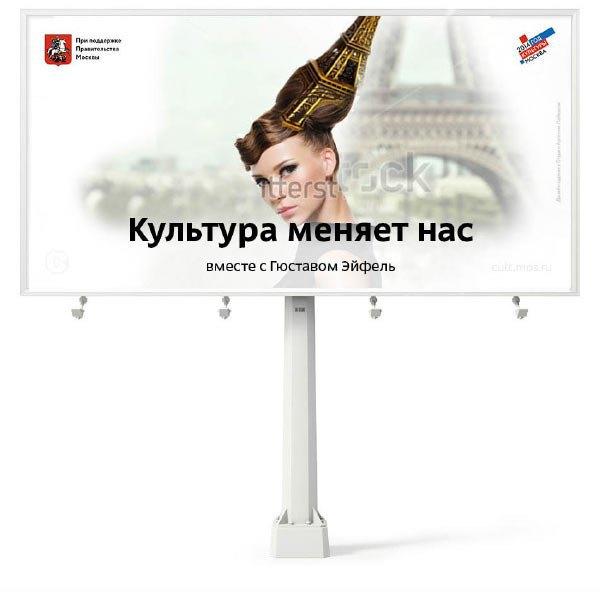 Рабочая версия плаката «Студии Артемия Лебедева» для Года культуры. Изображение № 14.