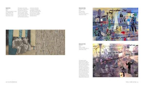 7 альбомов о современном искусстве Ближнего Востока. Изображение № 18.