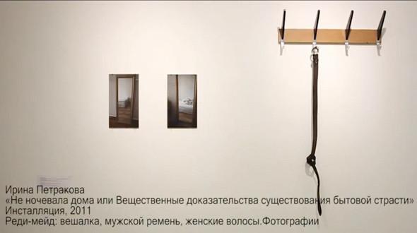 Прямая речь: Выпускники Института проблем современного искусства. Изображение № 46.