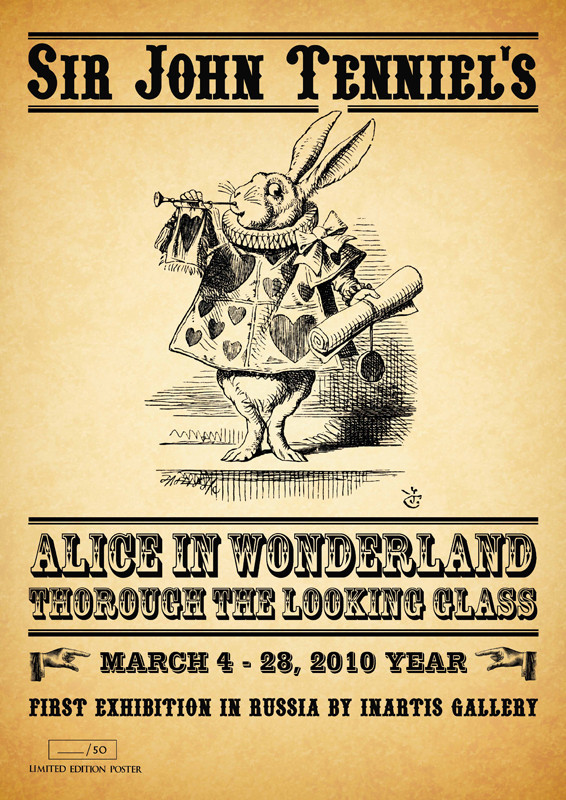 """""""Алиса в Зазеркалье"""" - последний уикэнд. Изображение № 2."""