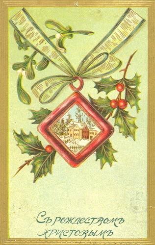 Рождественский дух. Изображение № 13.