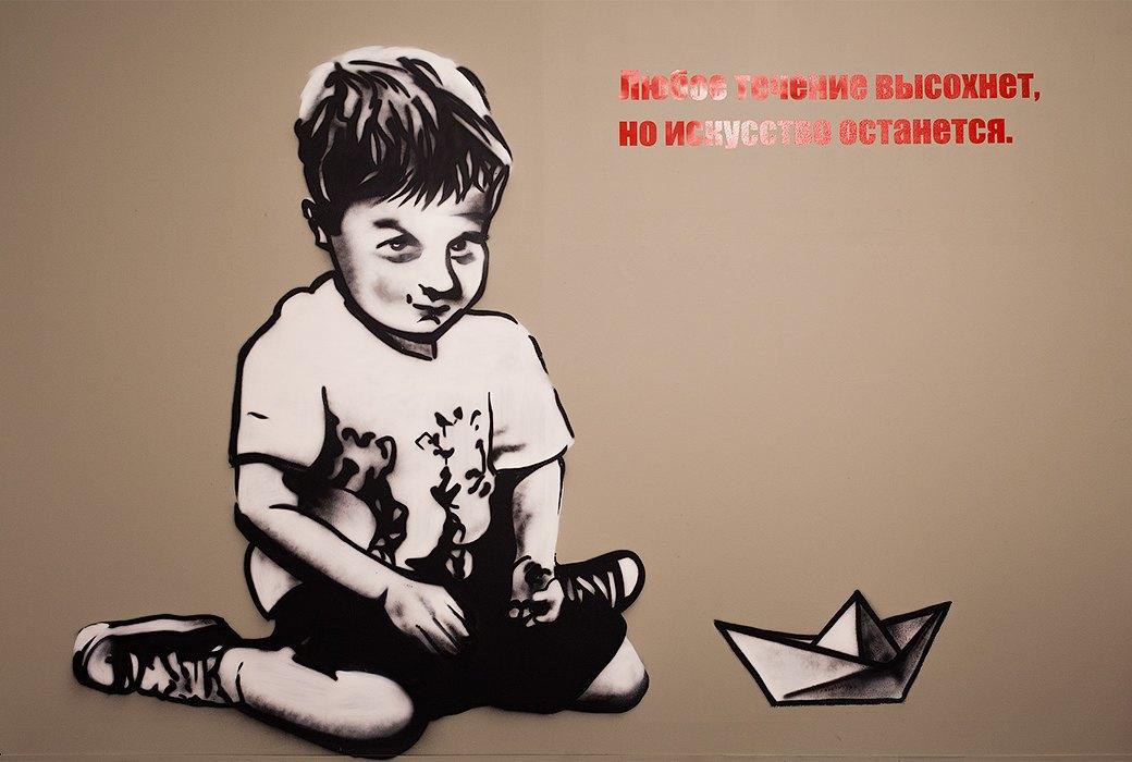 Как стрит-арт попадает в музей: Ретроспектива Паши 183. Изображение № 28.