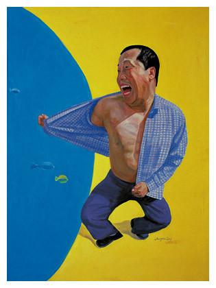 Обзор современного китайского искусства Ч.1. Изображение № 5.