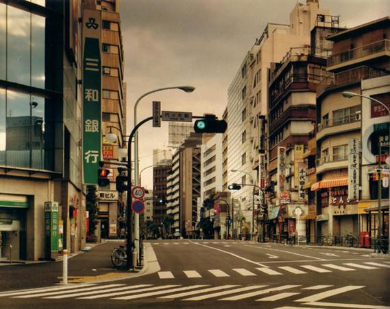 Большой город: Токио и токийцы. Изображение № 183.