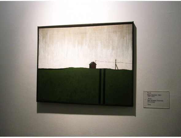 """Выставка в деталях: Молодые художники на """"Сегодня/Завтра"""". Изображение № 43."""