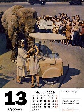 Отрывной календарь отAgey Tomesh. Изображение № 7.