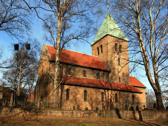 TravelWord: Pavel Plastikk в Осло. Изображение № 3.