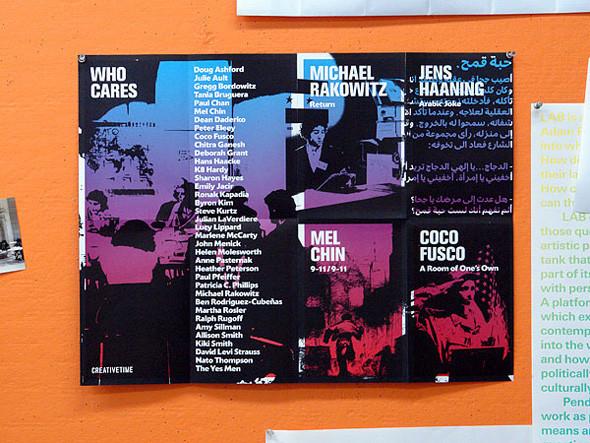 Народ против: 12 альбомов о социальном искусстве. Изображение № 122.