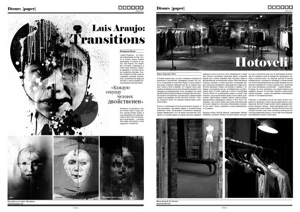 Журнал Dtours Paper. Изображение № 2.