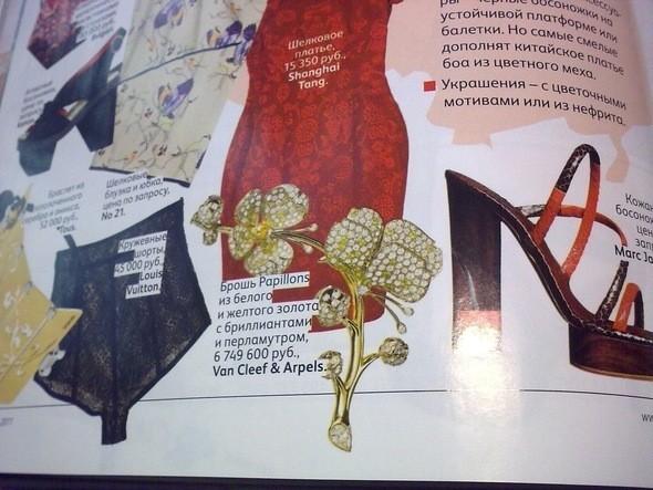 """""""Vogue"""" Апрель 2011. Изображение № 2."""