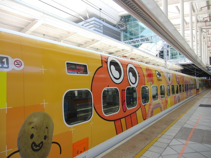 На Тайване запустили поезд в виде Джейка из «Времени приключений». Изображение № 4.