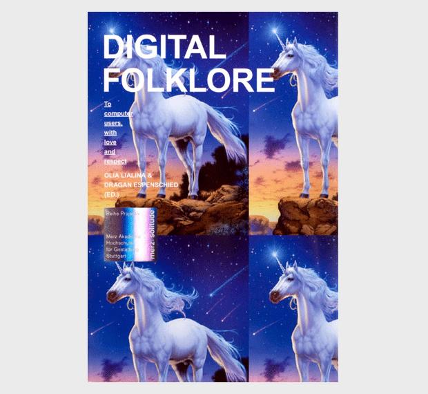 Гиф-модель и художник Оля Лялина о ценности странного интернета 1990-х. Изображение № 9.