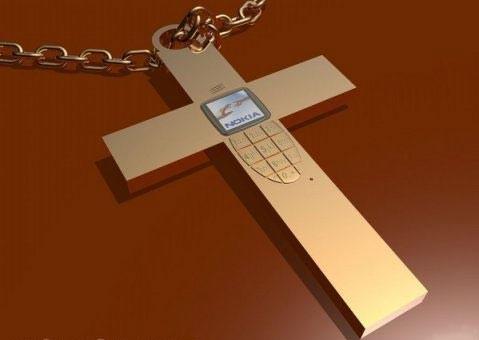 Только потому что крест-часть вторая. Изображение № 19.