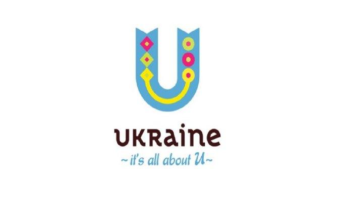 Лайк дня: туристический логотип Украины. Изображение № 1.