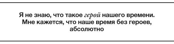 Прямая речь: Алексей Попогребский. Изображение № 3.