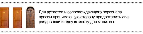 Бытовуха: 2manydjs, Matisyahu, DJ Shadow. Изображение № 2.
