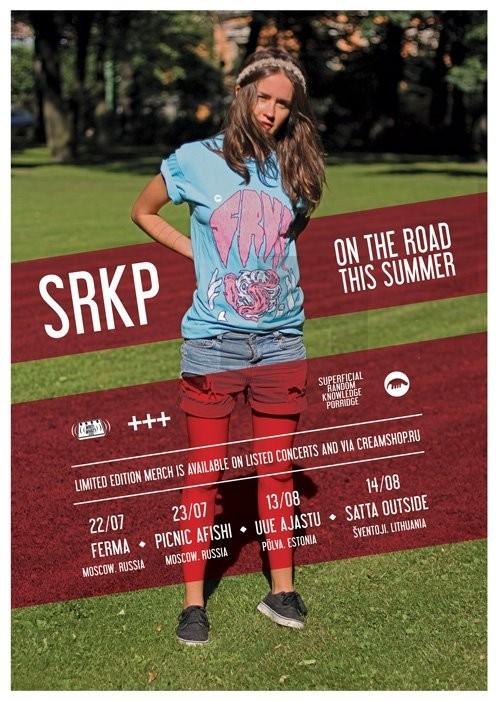 Специальные футболки Anteater для музыкального коллектива SRKP. Изображение № 4.