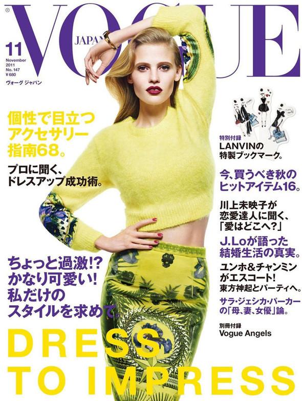 Обложки Vogue: Россия, Корея и Япония. Изображение № 3.