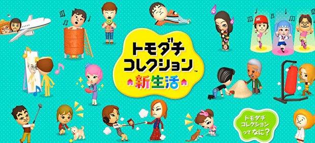 Nintendo выпустит Tomodachi Life для западных игроков. Изображение № 1.