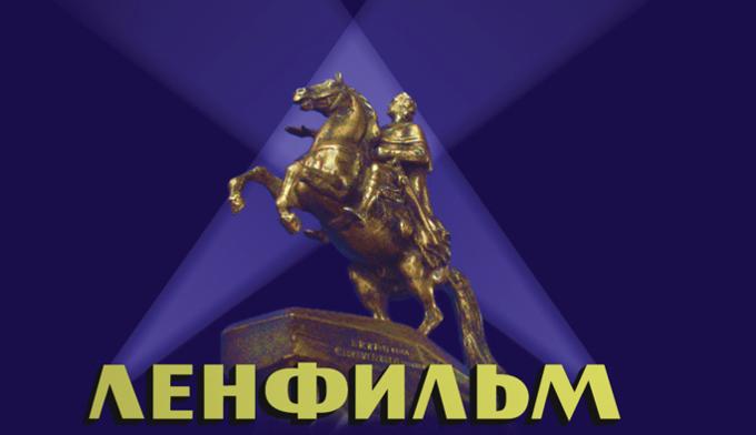 Старый логотип-заставка. Изображение № 1.