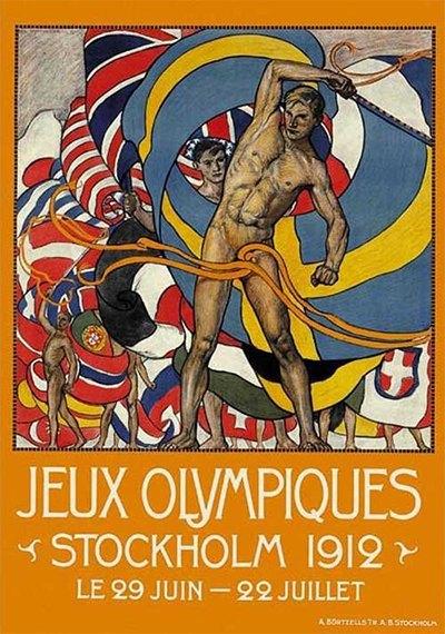 10 Олимпиад, которые нравятся даже дизайнерам. Изображение № 2.