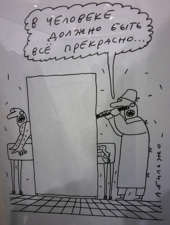 Выставка Андрея Бильжо в Мульти Медиа Арт Музее. Изображение № 4.
