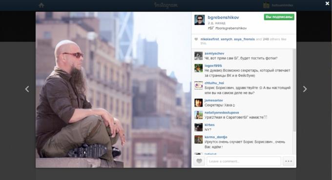 Борис Гребенщиков завёл аккаунт в Instagram . Изображение № 1.