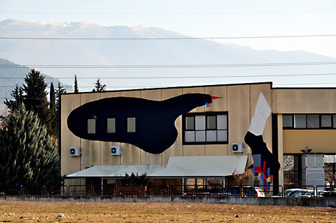Абстрактное граффити: Стрит-художники об улицах, публике, опасности и свободе. Изображение № 90.