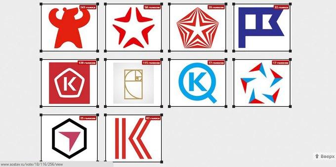 Работы финалистов  конкурса по выбору изображения нового «Знака качества». Изображение № 1.