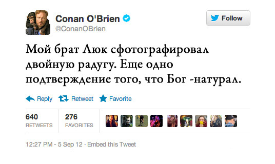 Конан О'Брайен, телеведущий и сценарист. Изображение № 2.