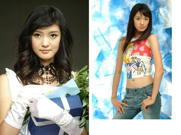Новые лица: Хлое, Лорен и Со Янг. Изображение № 42.