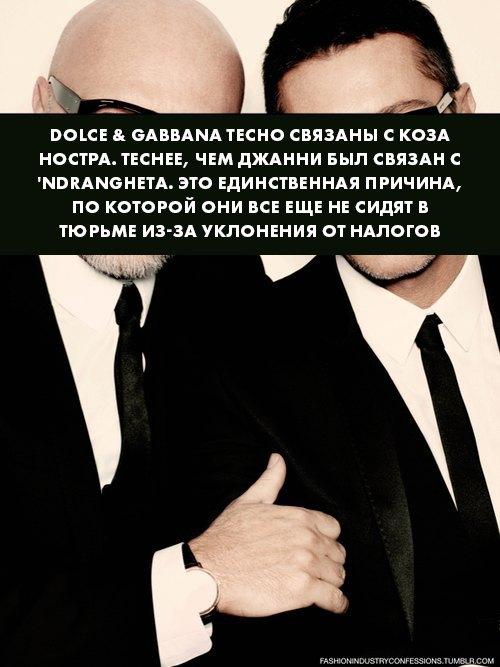 Кто убил блог Fashion Industry Confessions. Изображение № 3.