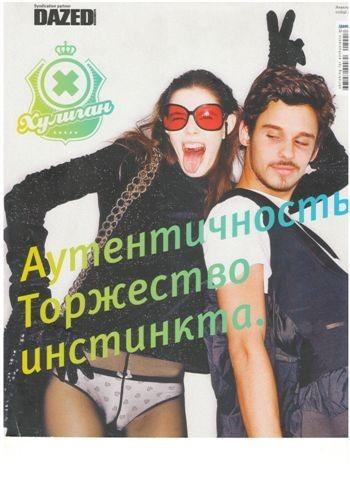 Модель Бурдова Людмила. Изображение № 9.