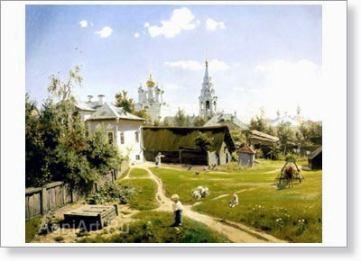 Москва свозь столетия. Изображение № 36.