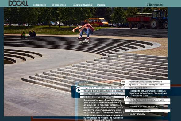 Изображение 3. DOCKИ Magazine 66 - первый весенний номер.. Изображение № 3.