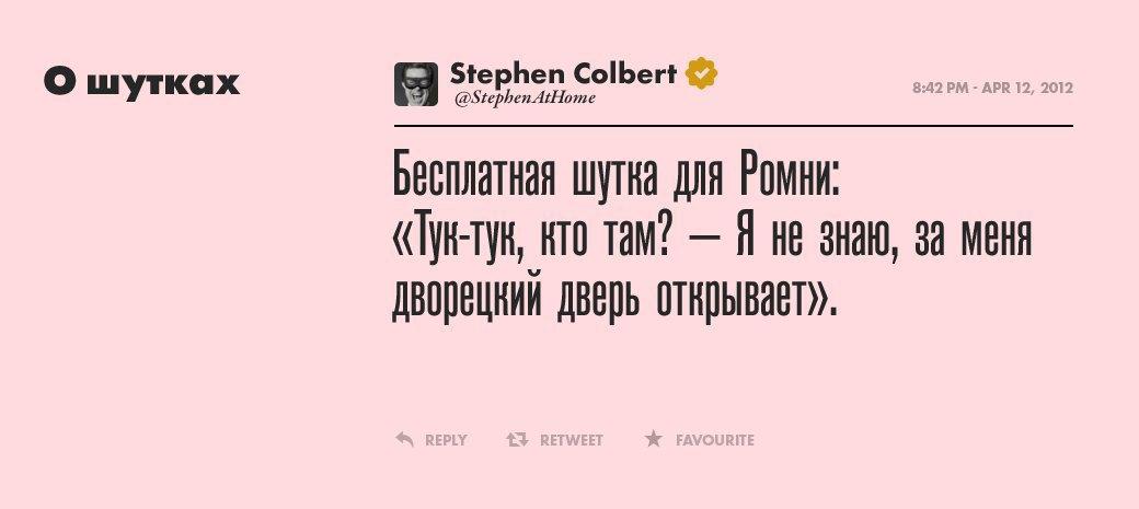 Стивен Кольбер, телеведущий . Изображение № 19.