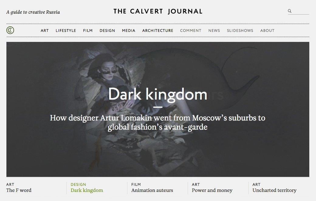 Рабочее место: Редакция  The Calvert Journal. Изображение № 1.