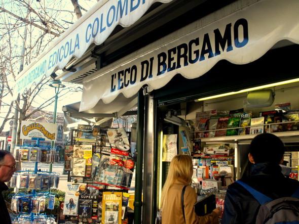 Италия: Арт, винтаж и «Формула-1» в Ломбардии. Изображение №31.