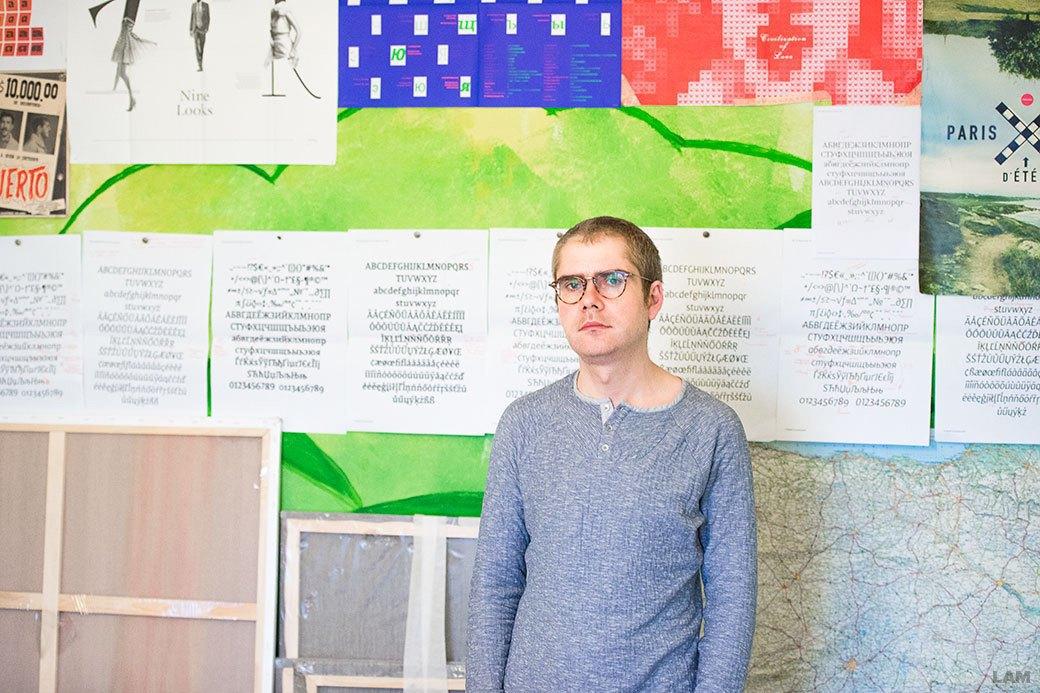 Юрий Остроменцкий о том, как интернет влияет на дизайн печатных изданий. Изображение № 3.